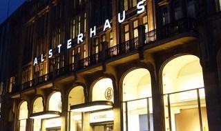 Naturkosmetik Hamburg – Alsterhaus