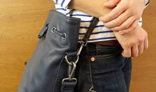 blaue Tasche Matt und Nat vegan