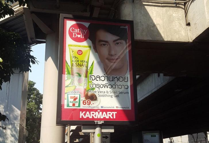Kosmetik in Bangkok mit Aloe Vera und Schneckenschleim